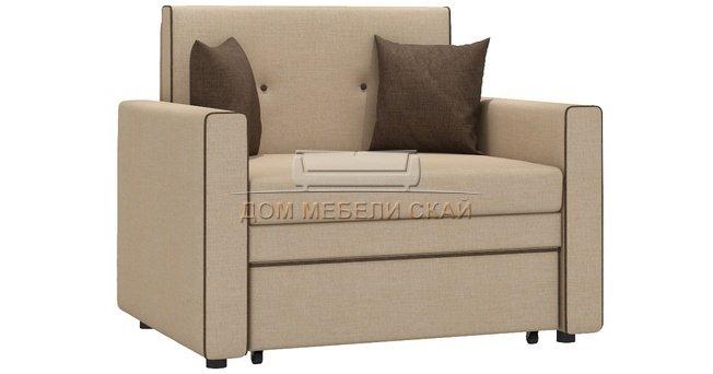 Кресло-кровать Найс (85), бежевый ТД 111 - купить за 10550 руб. в Санкт-Петербурге (арт. B10019616) | Дом мебели Скай
