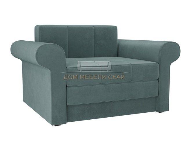 Кресло-кровать Берли, бирюзовое/велюр - купить за 20400 руб. в Санкт-Петербурге (арт. B10027451) | Дом мебели Скай