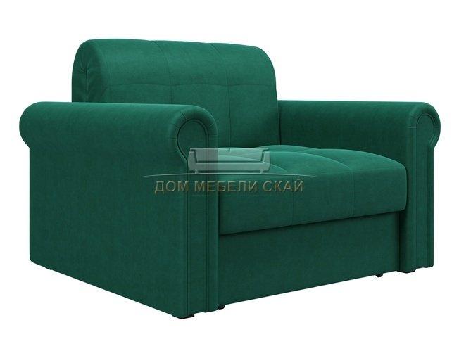 Кресло-кровать Палермо 800, изумрудный velutto 33 - купить за 22990 руб. в Санкт-Петербурге (арт. B10007305)   Дом мебели Скай